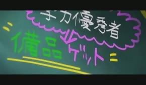 Hentai del colegio